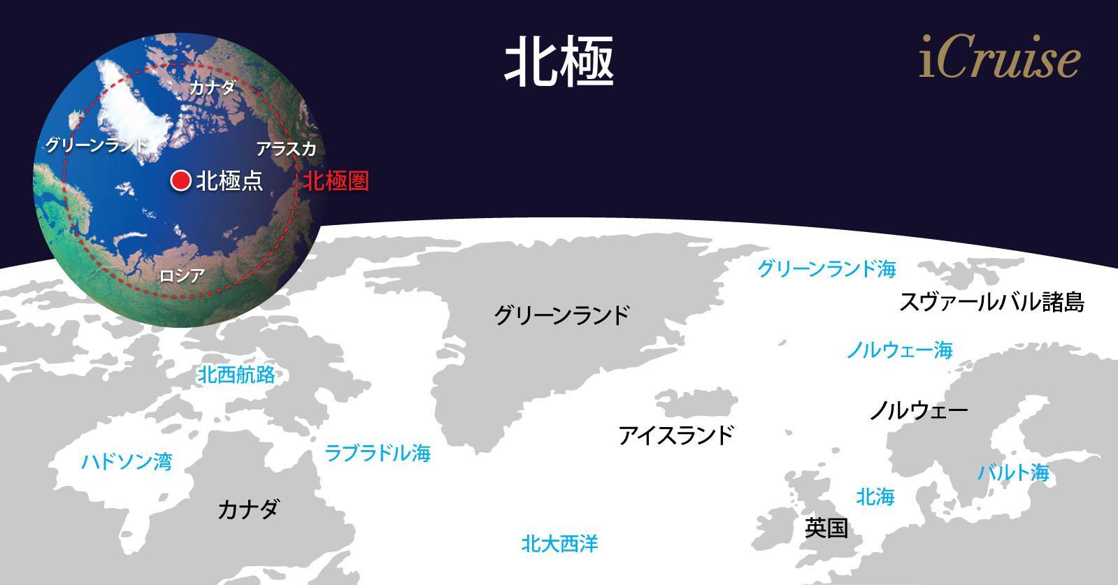 poles_map_arctic.jpg