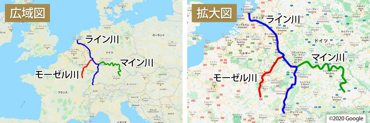 ライン川・マイン川・モーゼル川地図