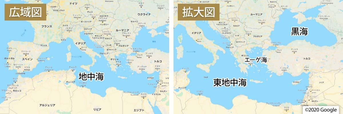 東地中海・エーゲ海・黒海