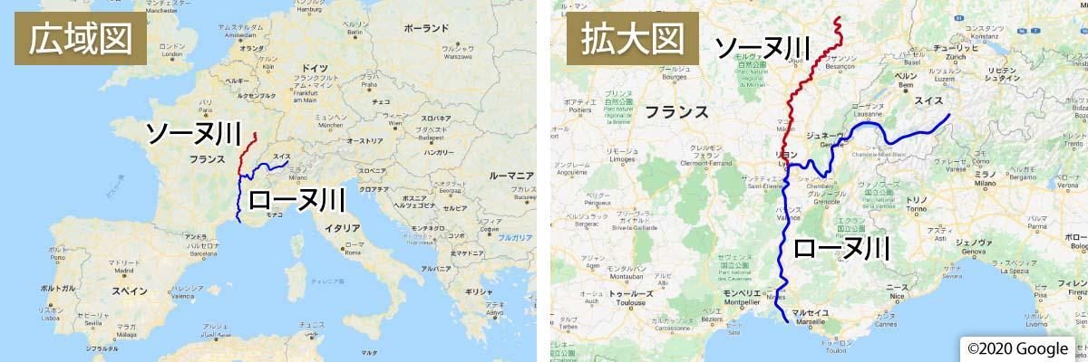 ローヌ川・ソーヌ川地図